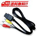 audioquest - USB2 CINNAMON-MICRO/0.75m/MIC(USB2/CIN/0.75M/MIC)(USB2.0・A-MicroB)【在庫有り即納】