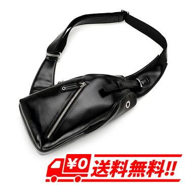 斜め掛け ショルダーバッグ ボディバッグ メンズ 防水 スマホ 財布 折り畳み傘 小物 収納 お出かけ