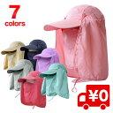 UVカット 帽子 紫外線対策 取り外し可能 日よけ付き 男女...