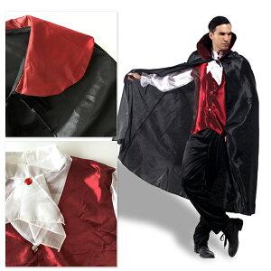 ハロウィン仮装吸血鬼