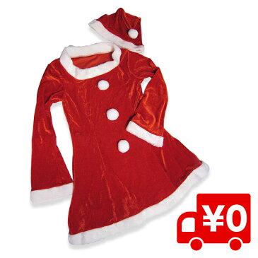帽子付き サンタ ワンピ コスプレ サンタコスチューム 赤 レッド サンタクロース クリスマス セクシー 衣装 ハロウィン 仮装 イベント