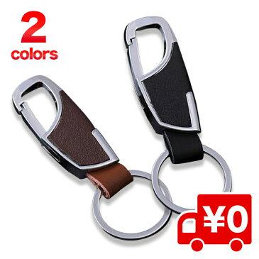 レザー調 キーリング シルバー シンプル キーホルダー キーチェーン 鍵 金具 かっこいい カラビナ メンズ レディース 男女兼用 家 車の鍵に