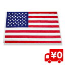 4号 大サイズ 大判 アメリカ 国旗 フラッグ USA 合衆国 星条旗 スポツ 観戦 応援 サッカ オリンピック