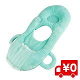 授乳クッション ベビー枕 哺乳瓶ホルダー ハンズフリー 洗える 哺乳瓶支持 赤ちゃん 授乳枕 双子 多胎 男女兼用 送料無料