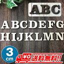 大文字 A〜N 高さ3cm 天然...