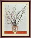 速水御舟「瓶梅図」高精彩巧芸画 プレゼント ギフト 各種お祝い 誕生日 インテリア アート 日本画