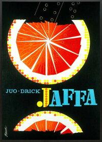 エリック・ブルーン「JAFFA/オレンジ」