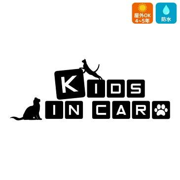 KIDS IN CAR 車 ステッカー 猫 ねこ CATかわいい おしゃれ キッズインカー