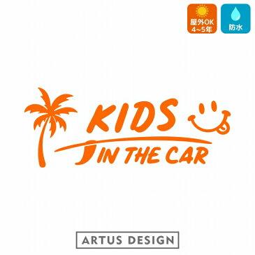 KIDS IN CAR 車 ステッカー サーフボード かっこいい かわいい おしゃれ ベビーインカー サーフィン ビーチ 海 sea surf カリフォルニア アウトドア スマイル