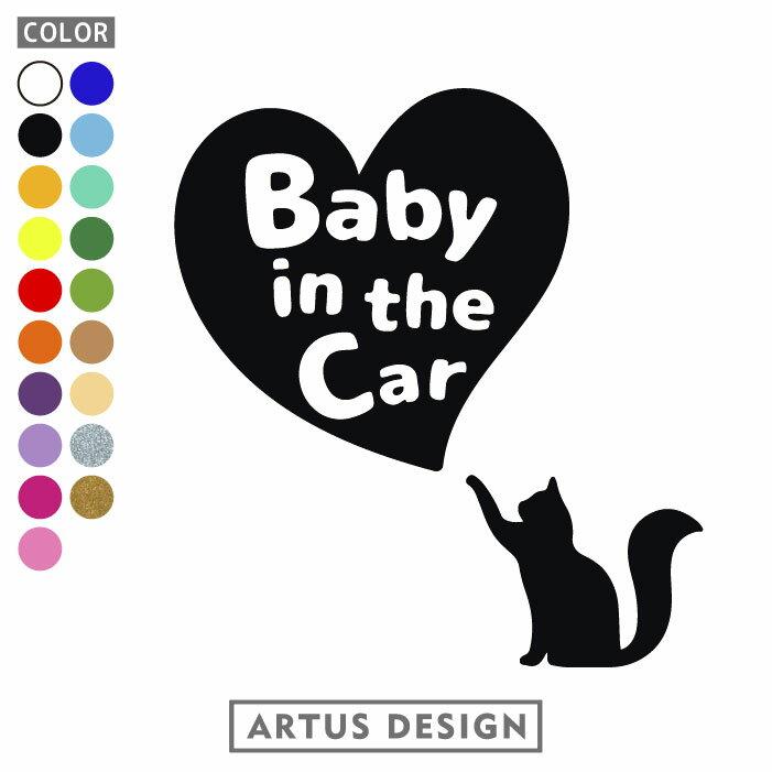 ベビーインカー BABY IN CAR ステッカー 猫 BABY IN CAR おしゃれ ベビーインカー かわいい ベビーインカー かっこいい ベビーインカー ベイビーインカー 黒猫 CAT 動物 アニマル 癒し 風船画像