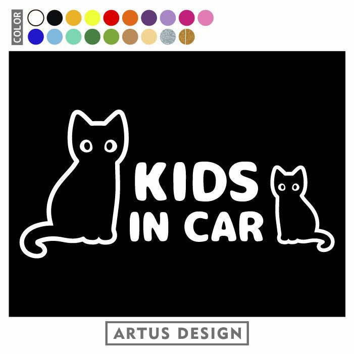 キッズーインカー ステッカー 猫 KIDS IN CAR キッズインカー ステッカー KIDS IN CAR おしゃれ キッズインカー ステッカー かわいい キッズインカー ステッカー かっこいい キッズインカー チャイルドインカー ステッカー 猫 黒猫 CAT画像