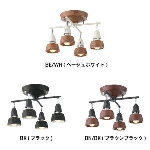 """【送料無料】""""ARTWORKSTUDIO""""「HarmonyX-ceilinglamp(ハーモニーエックスシーリングランプ)」"""