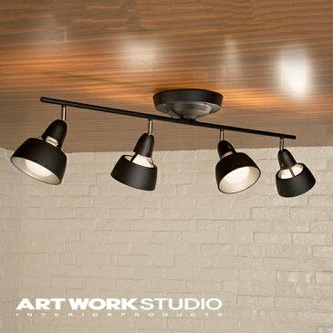 【アートワークスタジオ公式】【ポイント10倍】シーリングランプ おしゃれ 10畳 リビング リモコン付きHARMONY GRANDE-remote ceiling lamp ハーモニーグランデリモートシーリングランプ