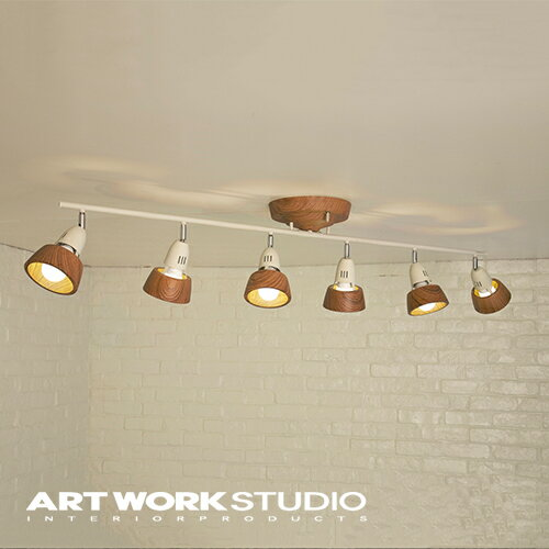 【ポイント10倍】シーリングランプ 6灯 ARTWORKSTUDIO アートワークスタジオ Harmony 6-remote ceiling lamp ハーモニー6リモートシーリングランプ E26 60W 角度調整 3段階点灯切替 リモコン付 LED対応 スポットライト【アートワークスタジオ公式】