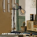 ARTWORKSTUDIO アートワークスタジオ AW-04