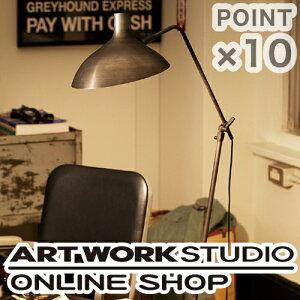 ARTWORKSTUDIO オフィシャルショップ ジグソーフロアーランプ