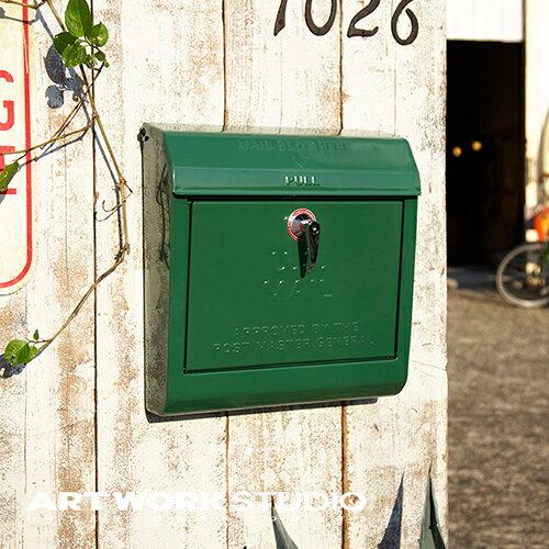 【アートワークスタジオ公式】ARTWORKSTUDIOTK-2075 U.S. Mail box ユーエスメールボックス 壁掛けポスト エンボス文字あり 鍵付き A4サイズ投函可 スチール製 おしゃれ レトロ アメリカン シンプル【ポイント10倍】