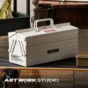 【ポイント10倍】ツールボックス 2段式 ARTWORKSTUDIO アートワークスタジオ HEAVY-DUTY tool box double doors ヘビーデューティーツールボックスダブルドアーズ 工具箱 大容量 W34.0×D16.0×H17.0cm スチール製 アメリカン【アートワークスタジオ公式】