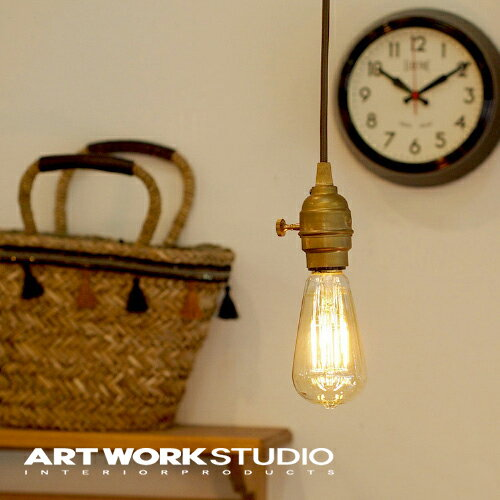 【アートワークスタジオ公式】ARTWORKSTUDIO AB-0363 Laiton pendant × Siphon レイトンペンダント × サイフォン 北欧 シンプル レトロ ダイニング 【ポイント10倍】