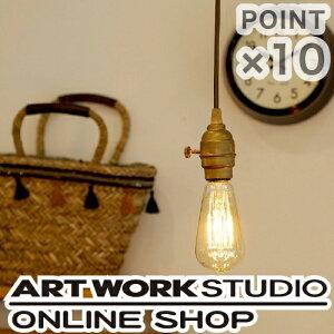 ARTWORKSTUDIO オフィシャルショップ レイトンペンダント