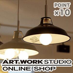 """ARTWORKSTUDIO(アートワークスタジオ)""「Enamelset(S)(エナメルセットS)」"