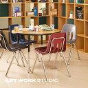 【ポイント10倍】スタッキングチェア VIRCO バルコ 9000 Chair 9000チェア プラスチック製 座面高さ46cm スタッキング可能 おしゃれ アメリカン ミッドセンチュリー【アートワークスタジオ公式】