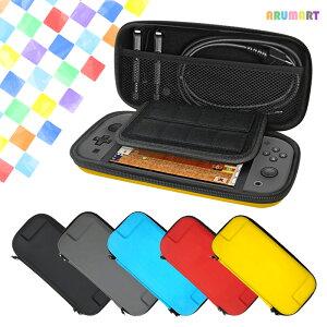 【全品送料無料&お得なクーポン有】Nintendo Switch Lite ケース ポーチ ソフト ハード 任天堂 ニンテンドー スイッチ 収納 耐久 おしゃれ ストラップ