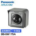【1年保証】 Panasonic 防犯カメラ 監視カメラ H...