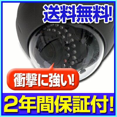 防犯カメラ 監視カメラ 耐衝撃41万画素WDR赤外線ドームカメラ