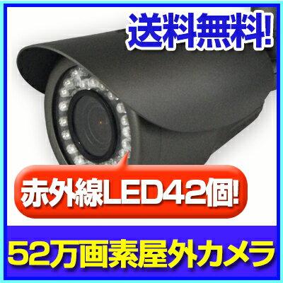 暗視 防水 屋外設置可能 監視カメラ 防犯カメラ 高品質 高サポート 威...