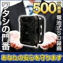 防犯カメラ 電池式 屋外 屋内 SDカード録画 監視カメラ【...