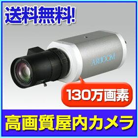 防犯カメラ監視カメラ屋内用ボックスカメラ(8〜50mm)防犯カメラ高画質130万画素