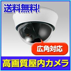 防犯カメラ監視カメラAHD220万画素屋内用ドームカメラ(2.8〜12mm)【RD-CA211】
