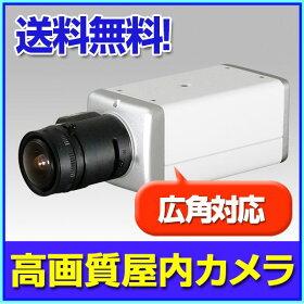 防犯カメラ監視カメラAHD220万画素屋内用ボックスカメラ(2.8〜9mm)【RD-CA214】
