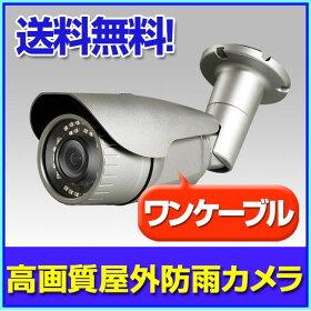 防犯カメラ監視カメラAHD220万画素赤外線機能搭載屋外対応ワンケーブルカメラ(2.8〜12mm)【RD-CA232】