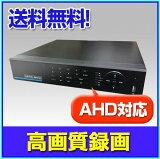 防犯カメラ/監視カメラ/録画【RD-RA2024】AHD対応 4chデジタルレコーダー 2000GB大容量HDD内蔵
