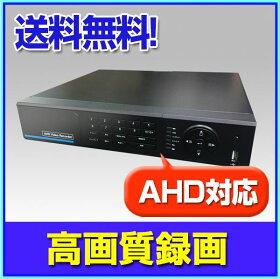 防犯カメラ/監視カメラ/録画【RD-RA2028】AHD対応8chデジタルレコーダー2000GB大容量HDD内蔵