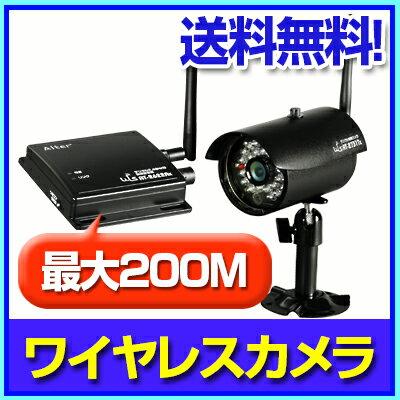 防犯カメラ 監視カメラ 防水ワイヤレス(無線)カメラ+受信機(AT-...