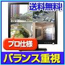【ポイント10倍】 監視カメラ 防犯カメラ モニター 監視モ...
