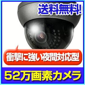 防犯カメラ/監視カメラ/耐衝撃52万画素WDR屋外IRドームカメラ