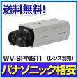 WV-SPN611 屋内対応ネットワークカメラ