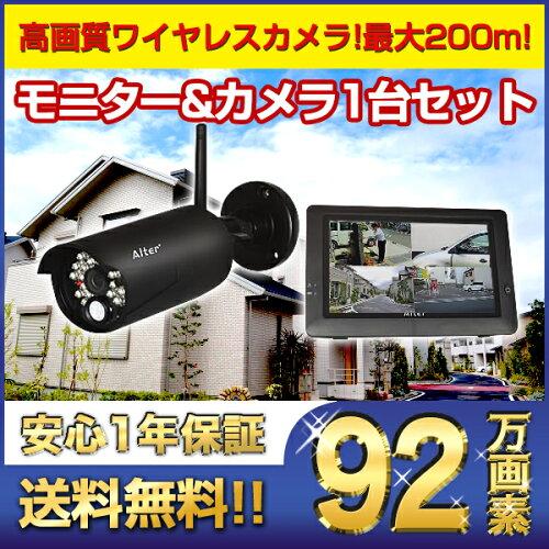 ワイヤレスカメラハイビジョン無線カメラ&モニターセット...