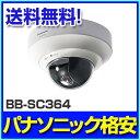 【1年保証】 Panasonic 防犯カメラ 監視カメラ ネ...
