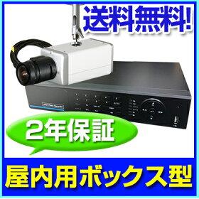 220万画素屋内用ボックスカメラ1台セット防犯カメラセット商品