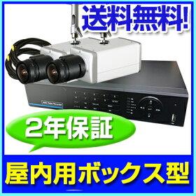 220万画素屋内用ボックスカメラ2台セット防犯カメラセット商品