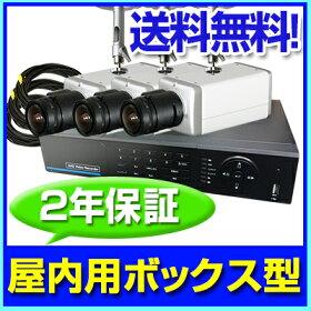 220万画素屋内用ボックスカメラ3台セット防犯カメラセット商品