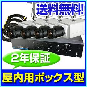 220万画素屋内用ボックスカメラ4台セット防犯カメラセット商品