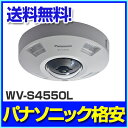 【1年保証】 Panasonic 防犯カメラ 監視カメラ 屋...
