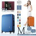 スーツケース 3泊〜5泊用 ダブルキャスター 超軽量 おしゃれ Mサイ...