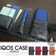 iQOS 専用 ケース カバー オーストリッチ ポケット カード入れ 手帳型 かわいい おしゃれ IQOS iqos タバコ ヒートスティック 収納本体 電子タバコ アイコス